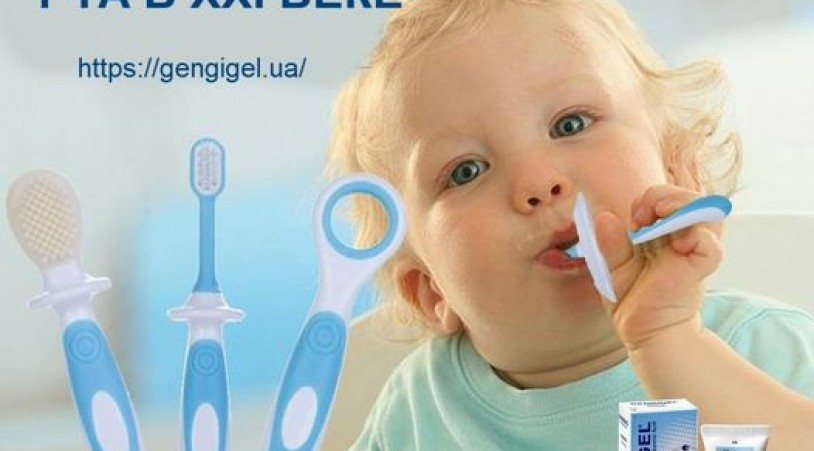 Уход за полостью рта в ХХІ веке